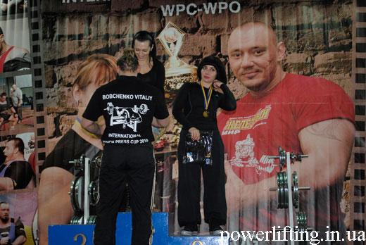Нагрождение Люда Бобченко