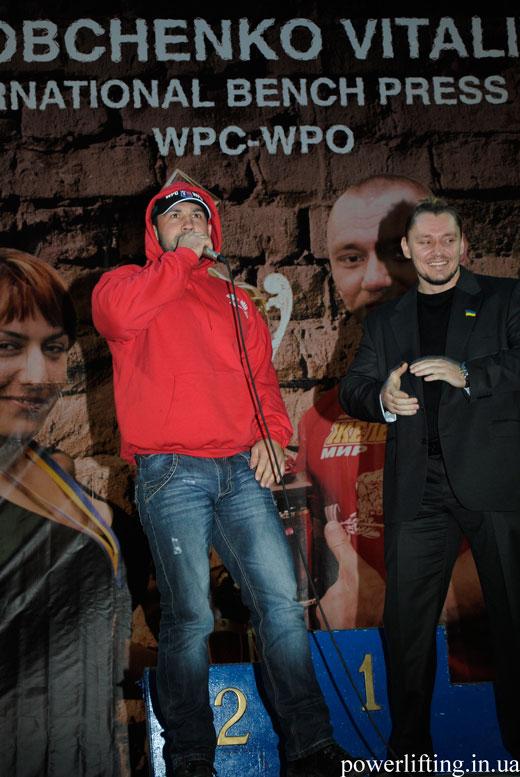 Олег Базилевич и Виталий Бобченко