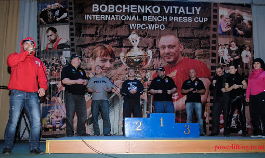 Олег Базилевич ,Виталий Бобченко, Людмила Бобченко