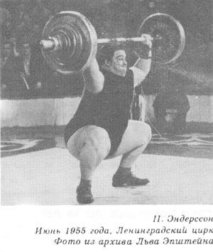 Пол Андерсон в Москве