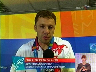 Штангист Олег Перепеченов