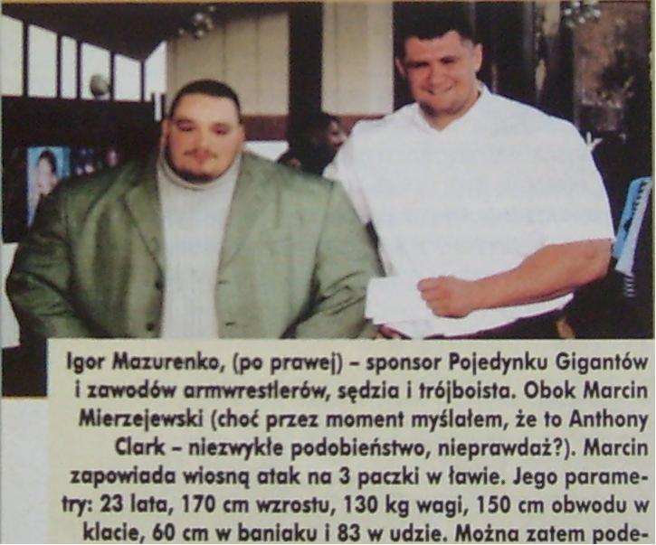 Игорь Мазуренко