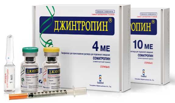 Соматотропин также называемый гормоном роста Джинтропин