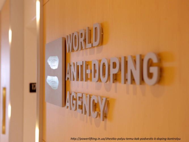 WADA doping