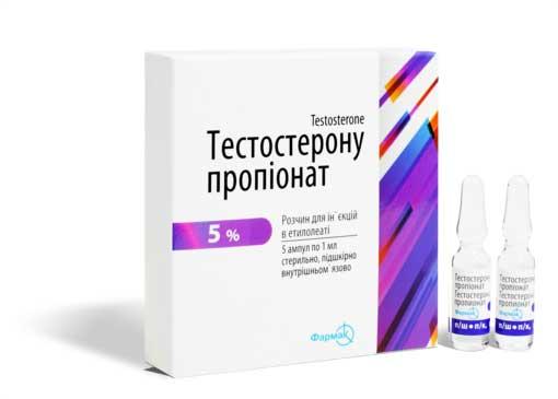 Тестостерон Пропионат от Фармак