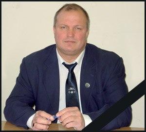 Кравченко Олег Иванович