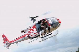 Тот же вертолет, но уже в воздухе...